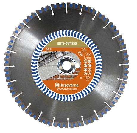 Husqvarna Elite-cut Gold Series GS50 Cutting Blade